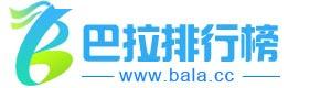 巴拉排行榜logo