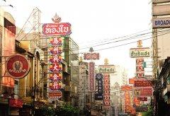 哪些泰国旅游必去景点--曼谷攻略(7)