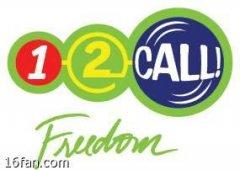 泰国手机卡-one-2-call SIM卡购买和使用及常见问题