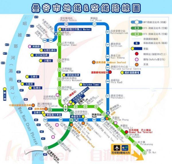 曼谷市内各交通工具优缺点大对比(选择最适合