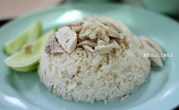 曼谷的水门海南鸡饭店味道怎么样,好吃吗?