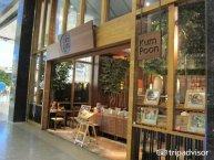 曼谷明星餐厅Kum Poon攻略
