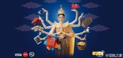 芭提雅曼谷芭购物哪个会更便宜?