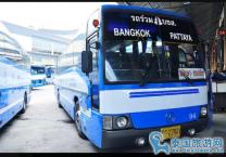 分享芭提雅到曼谷的交通攻略