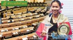 泰国世界羽毛球冠军Mae获得民众票选第一名