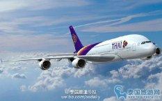 泰航将开通曼谷-俄罗斯直航等国际航班