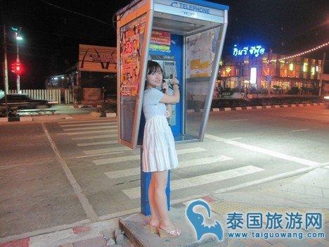 泰国紧急求助电话有哪些