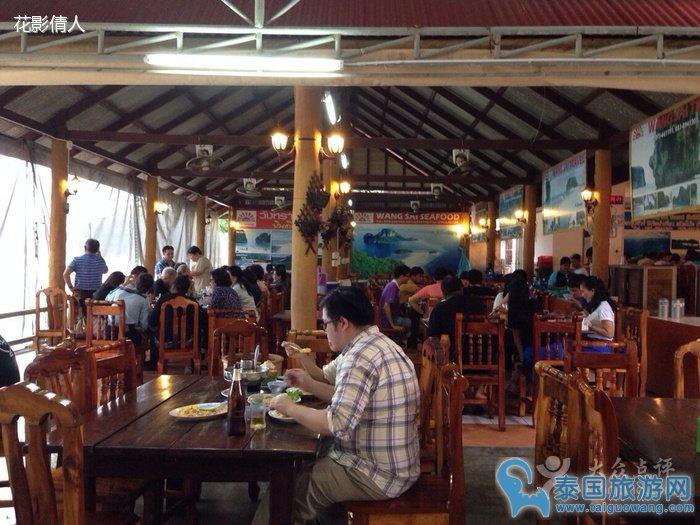 甲米奥南海滩有名好吃的海鲜餐厅-- Wang Sai Seaf