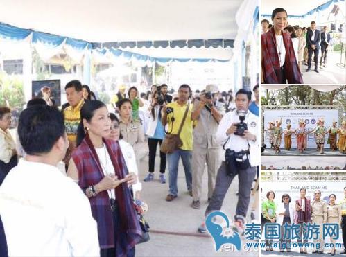 好消息!泰国国家旅游局又为游客推出便民新项