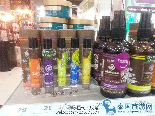 泰国值得买的手信本土化妆品牌-- Sabai-arom