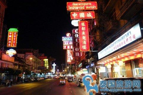 曼谷唐人街有名的中餐厅:银都鱼翅酒家
