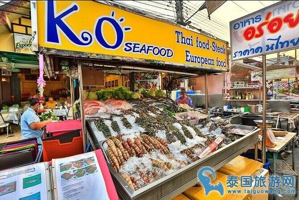 华欣著名 KO 海鲜餐厅
