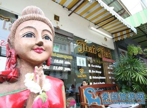 """华欣有名又便宜的马杀鸡按摩""""Thai Thai Massage"""""""