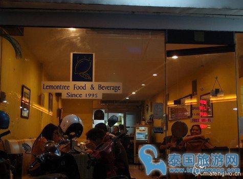 平价泰式料理:柠檬树餐厅