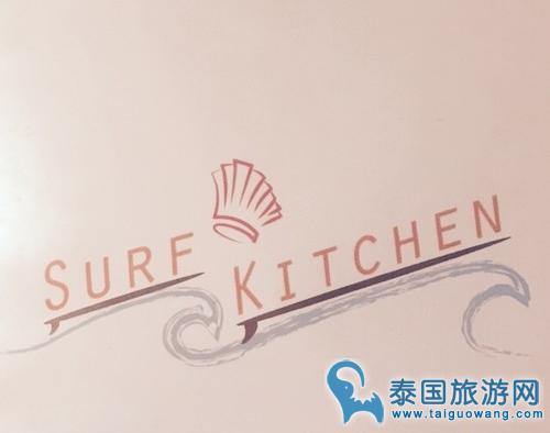 """芭提雅海边五星好评海鲜餐厅""""Surf Kitchen"""""""