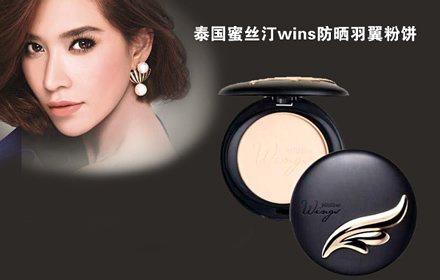 泰国第一彩妆品牌:mistine