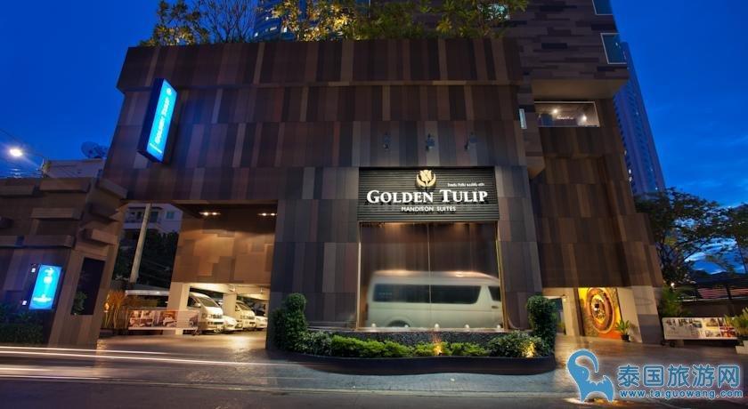 曼谷Terminal 21附近的商务酒店推荐