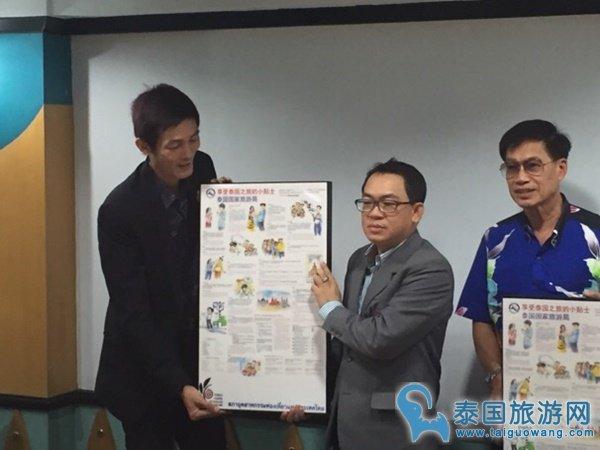 泰旅局向芭提雅景点送有中文的旅游贴士牌