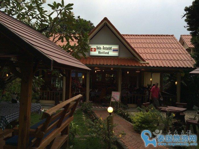 苏梅岛花园式餐厅:Rostiland餐厅