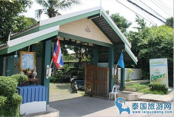 华欣海边正宗的泰国餐厅:Baan Itsara