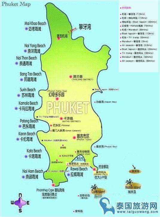 普吉岛各海滩详细手绘中文地图_泰国