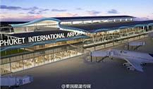 普吉机场新航站楼下月即将开放