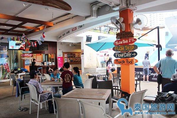 曼谷娱乐新玩法--城市冲浪极限运动Flow House