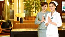 泰方推荐三大医疗旅游套餐 吸引中国游客