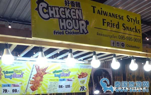 曼谷最有趣的创意夜市是哪个--TGIF Market周末文青创意市集
