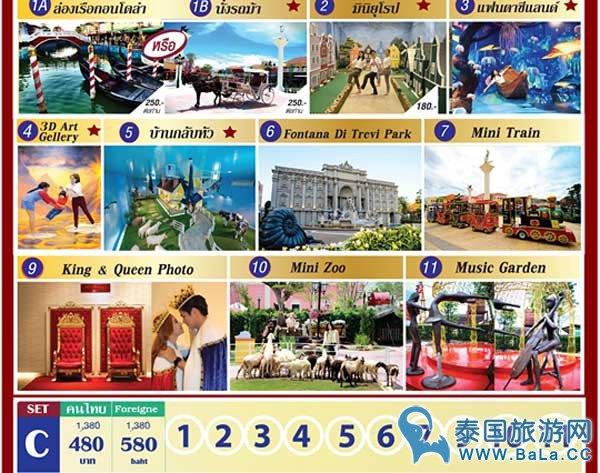 华欣小威尼斯--不出泰国尽享欧风
