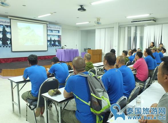 泰国自驾游新规:自驾游车队需先在清莱培训