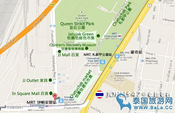 恰图恰週末市集Chatuchak weekend market mo chit 蒙奇站购物地图