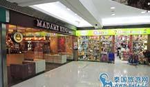 泰国阿嬷牌皇家手工皂分店购买地点分享