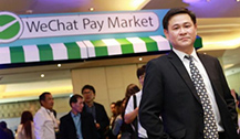 泰国皇权免税店(King Power)4店可微信支付 中国游客购物更便捷