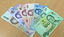 泰铢各面值的纸币都长什么样?教你认识新旧版泰铢上建筑和人物!