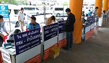 曼谷胜利纪念碑小巴站搬迁到新车站后怎么搭迷你小巴?