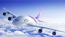 包头市开通至曼谷航班 到甲米航线也将开通