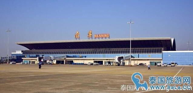南宁机场加密飞至泰国的航班
