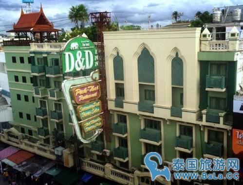 考山路三星酒店推荐:D&D Inn宾馆