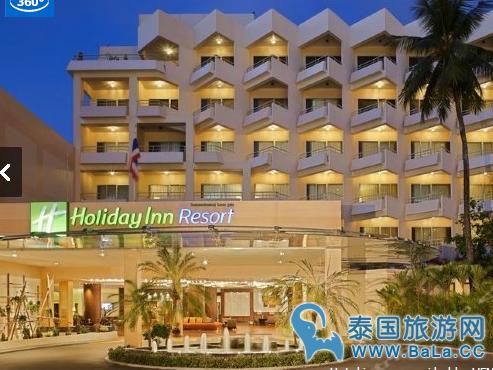 普吉芭东海滩适合亲子的酒店有吗?