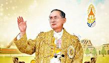 2017年12月5日仍然是泰国父亲节