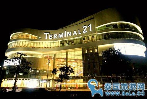 曼谷Terminal 21 Korat