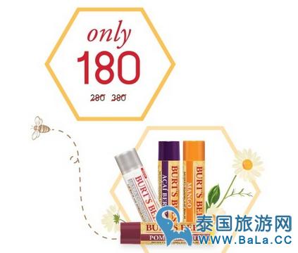 泰国买护肤品廉价吗?最近有什么优惠运动?