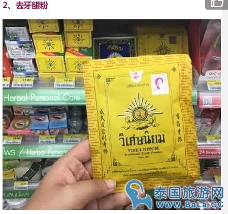 泰国买什么好?泰国何处买廉价好用的药妆?