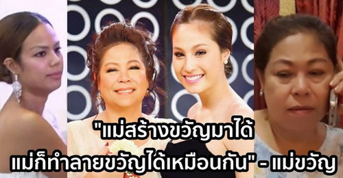 关键字:  泰国明星泰国娱乐新闻