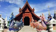 清迈蓝庙地址/开放时间 清迈海底世界般的寺庙