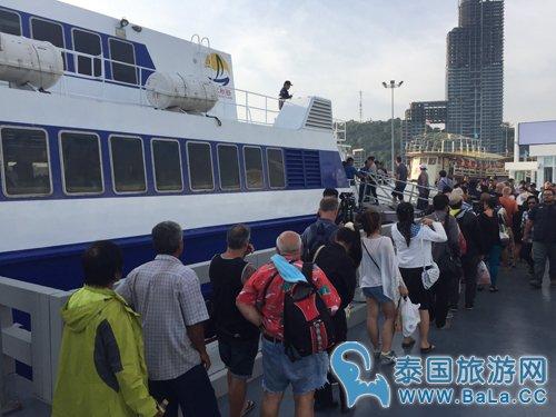 华欣芭提雅轮渡今日开始运营 首航喜迎200名国内外游客