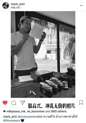 mark被kim连扇8个响耳光尖峰2017最新花絮 mark kim近期日常