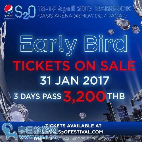 泰国2017泼水节电音大趴-s20音乐节2017狂欢攻略
