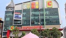 泰国5大连锁超市:Big C、Tesco Lotus等购物指南比拼